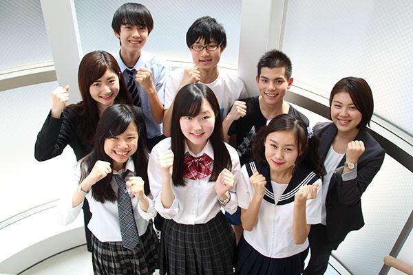 東京芸能学園 学費